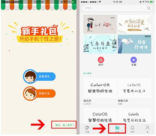 Cara Menambah Font Android Tanpa Aplikasi untuk OPPO F9