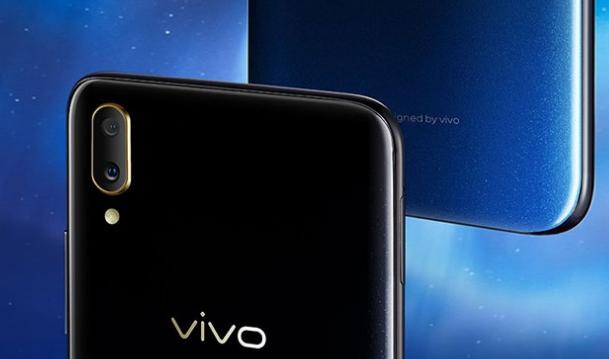 Harga Vivo V11 Pro, Ponsel Dengan Sensor Fingerprint Terbaru