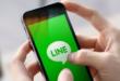 Cara Mengembalikan Chat Line Yang Terhapus Belum Backup Dengan Mudah