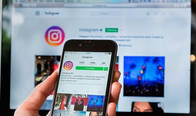 Cara DM Instagram di PC