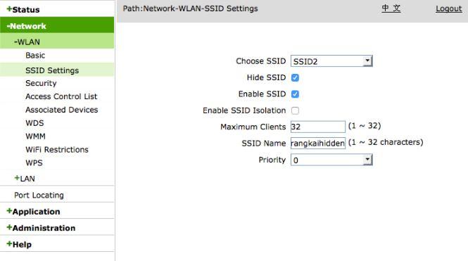 Cara Menyembunyikan Nama SSID WiFi