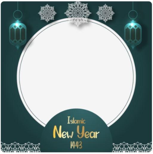 Link Download Twibbon Selamat Tahun Baru Islam 1443H 2021 -1